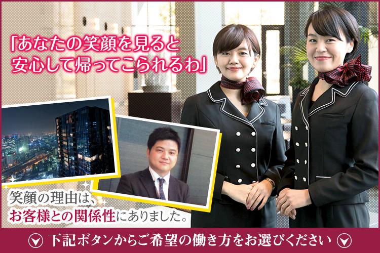 東京建物 「社員クチコミ」 就職・転職の採用企業 …