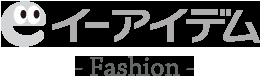 イーアイデム ファッション